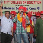 Chairmen of College with Bolloywood star Yashpal Sharma at City College during a programme
