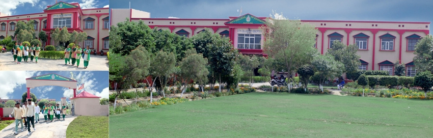 View of City College of Education